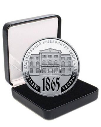 """Срібна монета НБУ """"150 років Одеському національному університету імені І. І. Мечникова"""", фото 2"""