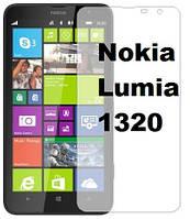 Захисне скло для Nokia Lumia 1320 (нокія люмія 1320)