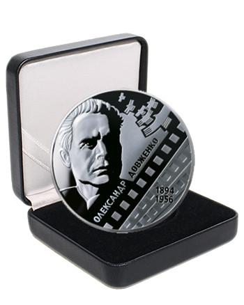 """Срібна монета НБУ """"За творами О. П. Довженка (до 120-річчя від дня народження)"""""""