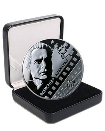 """Срібна монета НБУ """"За творами О. П. Довженка (до 120-річчя від дня народження)"""", фото 2"""