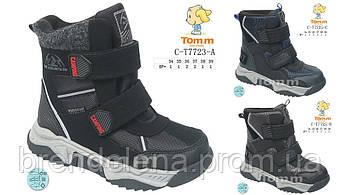 Детские зимние ботинки для мальчикаTOM.M р(35-39) 36