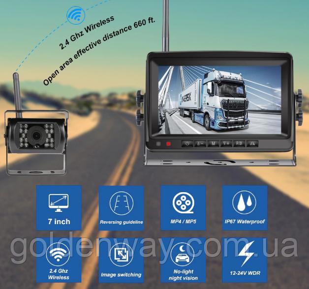 Система паркування для вантажівки SAMFIWI C1073 (Бездротовий Монітор 7 дюймів + 1 бездротова камера 12-24V)CPA