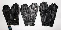 Перчатки мужские кожаные № Б29