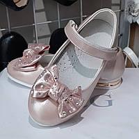 Туфли для девочки 27(16)28(16,5),29(17,3) цвет Пудра маломерки