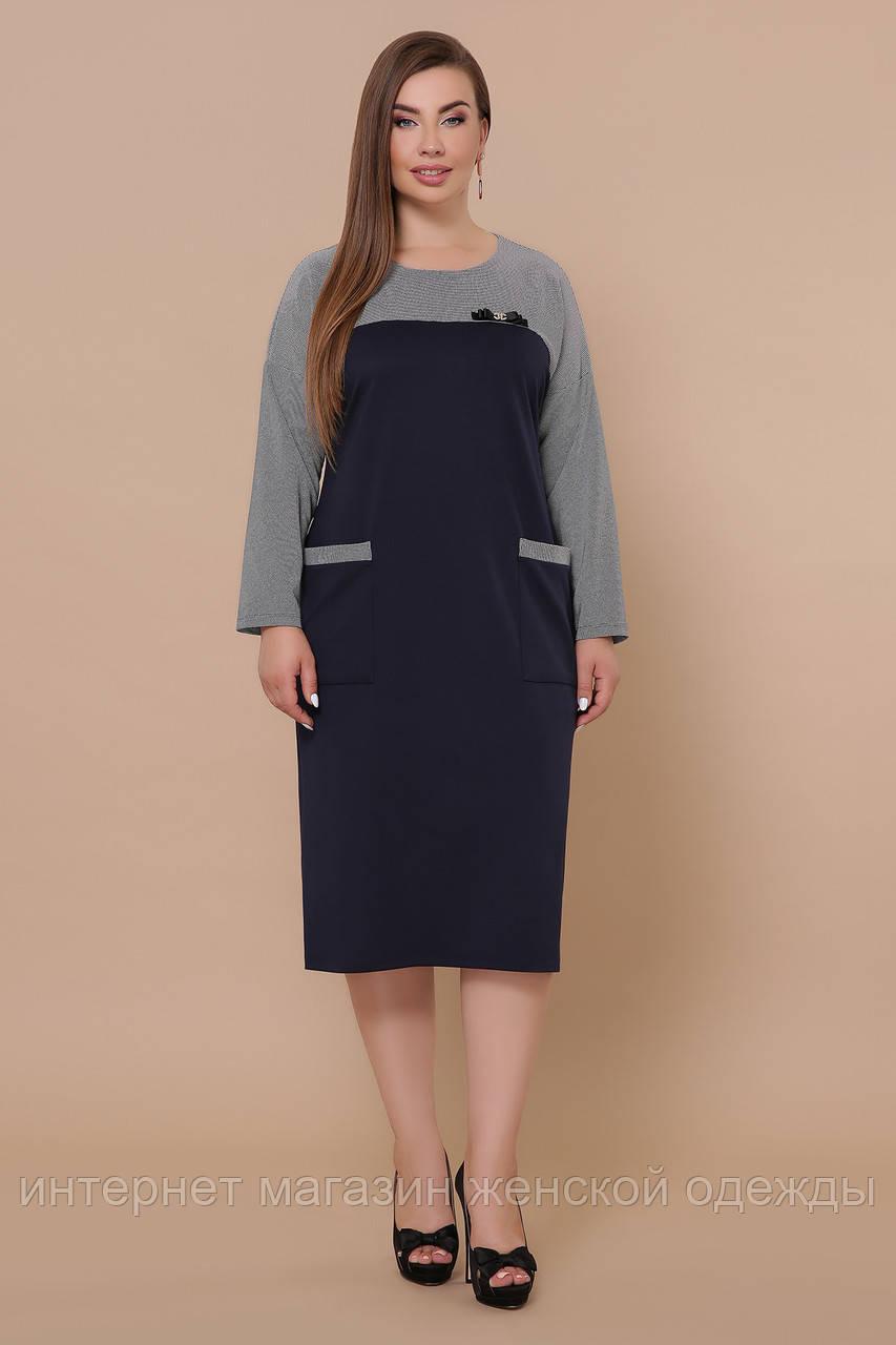 GLEM платье Джоси-Б д/р