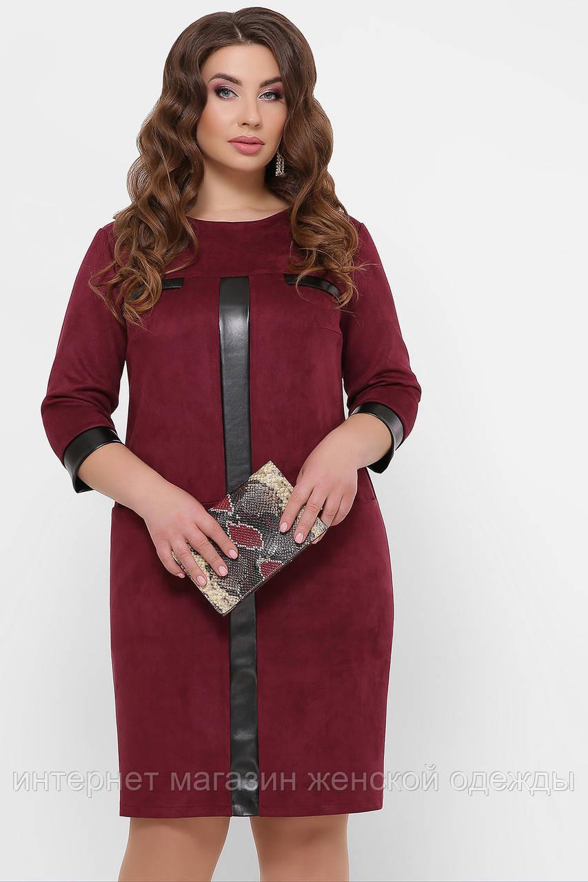 GLEM платье Руфина-Б д/р