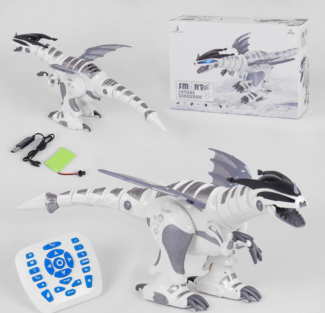 Игрушка динозавр 30368 на р/у 65 СМ