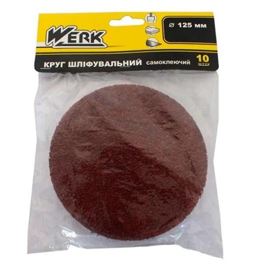 Круг шлифовальный самоклеющийся, на липучке, 125 мм, зерно 220, WERK 36714 (WE107122/5331709)