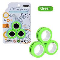 Магнитные кольца антистресс спиннер/fidget spinner /фиджет кольца/ Зеленые
