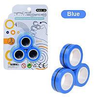 Магнитные кольца антистресс спиннер/fidget spinner /фиджет кольца/ Синие