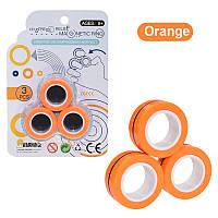Магнитные кольца антистресс спиннер/fidget spinner /фиджет кольца/ Оранжевые