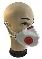 Респиратор противовирусный с клапаном выдоха (50 ГДК) FFP3 Днепр