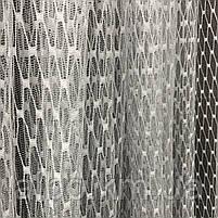 Стильний тюль сітка на основі фатину білого кольору на метраж висота 3 м (SARMASIK-1), фото 5