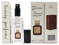 Парфюм унисекс Maison Francis Kurkdjian Baccarat Rouge 540 (Мейсон Френсис Бакарат Руж) 65 мл Luxury Perfume