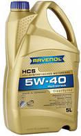 Масло моторное синтетическое RAVENOL (равенол) HCS  5W-40 5л.