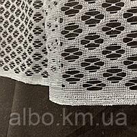 Стильный тюль сетка белого цвета на метраж, высота 2.8 м, фото 4