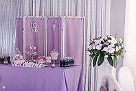 Ширма на свадьбу из качественной ткани