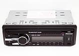 Автомагнитола Pioneer 1085BT Bluetooth USB AUX съемная панель, фото 2