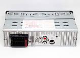 Автомагнитола Pioneer 1085BT Bluetooth USB AUX съемная панель, фото 4