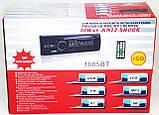 Автомагнитола Pioneer 1085BT Bluetooth USB AUX съемная панель, фото 6