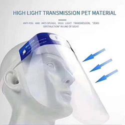 Защитная маска для лица Face Shield