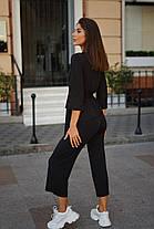 Супермодный костюм: кардиган+брюки, фото 2