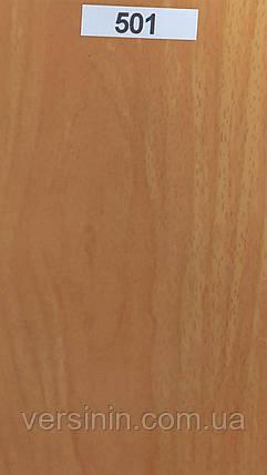 Дверь гармошка глухая вишня 501 (метровая), фото 2