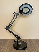 Лампа-лупа Global Fashion  LED, 36 W