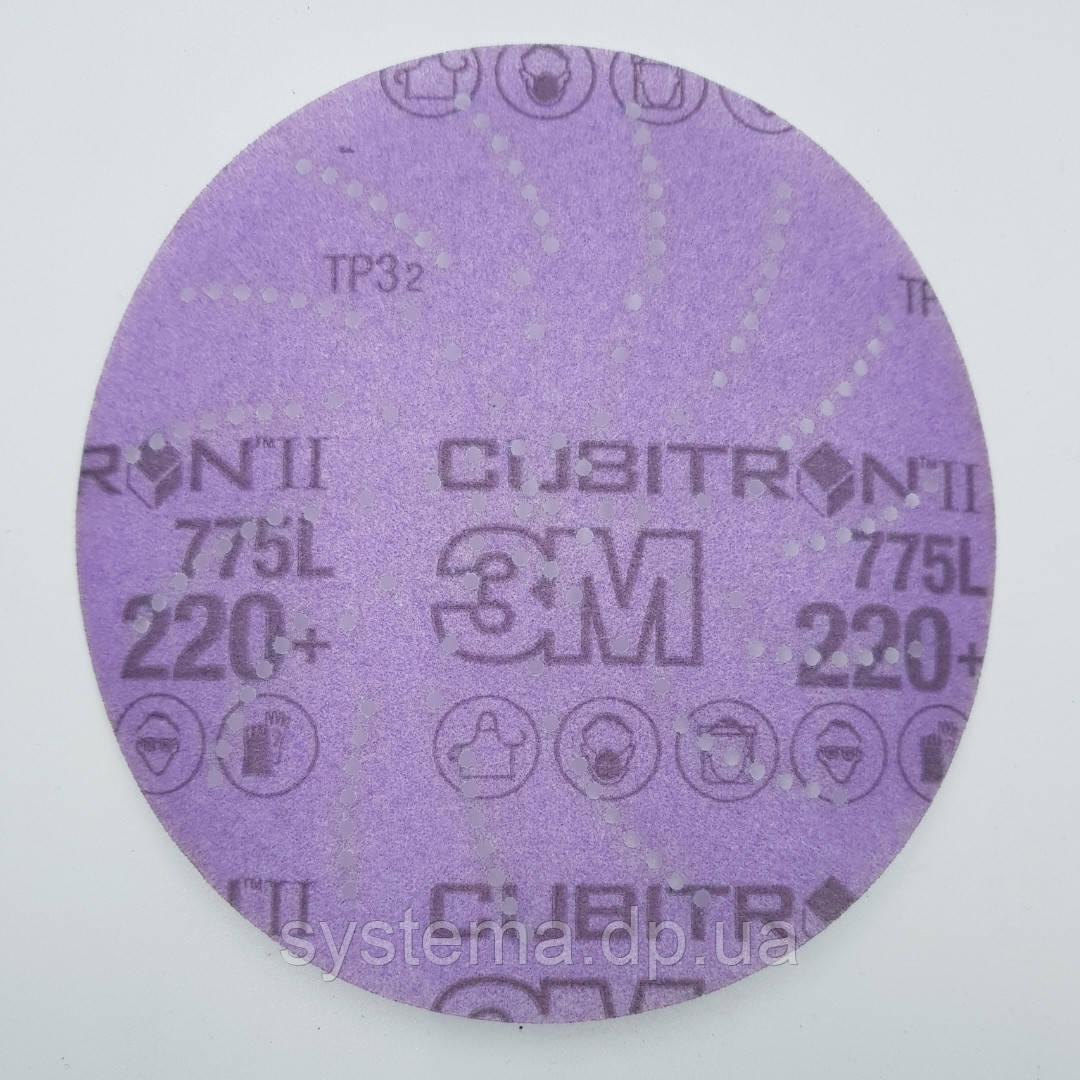 Мультидырочные абразивні диски, 127 мм, Р220+ - 3M 642704 Cubitron Hookit II 775L