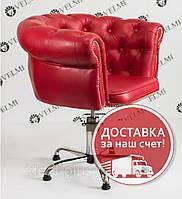 Парикмахерское кресло удобное Zeus на гидравлике с оригинальным декором для клиентов салона красоты