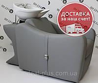 Стильная мойка для салонов красоты Sorento Парикмахерская кресло-мойка