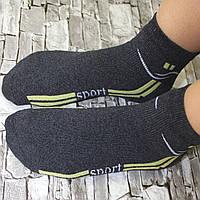 Носки махровые Камис подросток (В упаковке 10 пар) р-р 21-23, фото 1