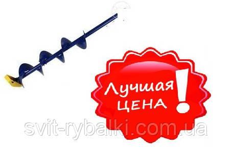 Шнеки для бура 110 - СВІТ РИБАЛКИ в Ровненской области