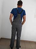 Костюм рабочий (куртка + полукомбенизон), фото 6