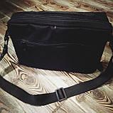 Сумка портфель через плече, фото 2