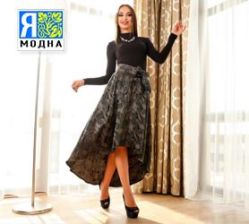 Я-Модна - интернет магазин женской одежды. Недорого купить вышиванки ... 4f66085e8fc