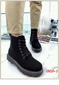 Ботинки женские демисезон 36,39 Размер Horoso на шнурках черные
