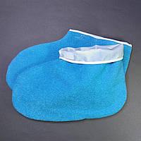 Носки многоразовые для парафинотерапии