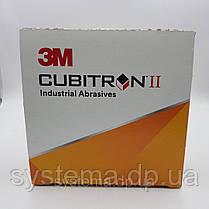 Мультидырочные абразивні диски, 127 мм, Р220+ - 3M 642704 Cubitron Hookit II 775L, фото 2