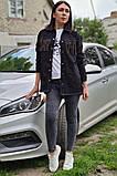 Джинсовая куртка женская свободного кроя черная, белая, фото 5