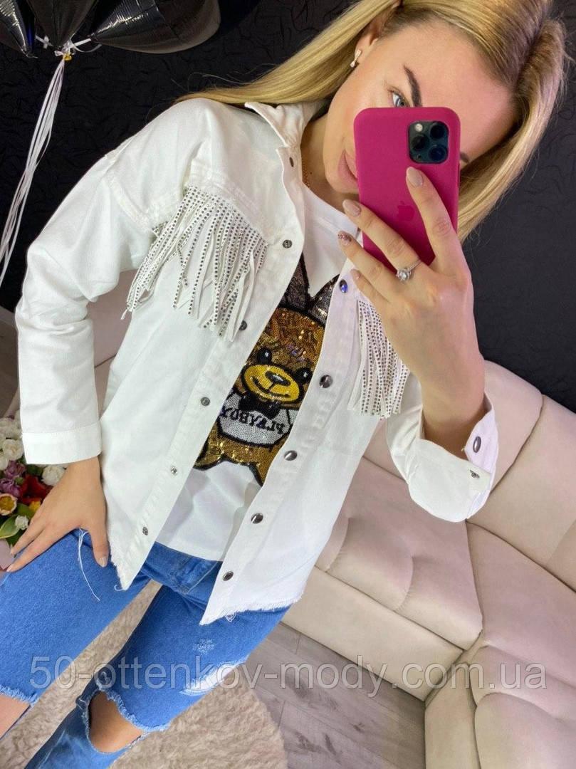 Джинсовая куртка женская свободного кроя черная, белая