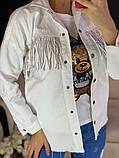 Джинсовая куртка женская свободного кроя черная, белая, фото 2