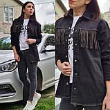 Джинсовая куртка женская свободного кроя черная, белая, фото 4