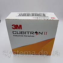 Мультидырочные абразивні диски, 127 мм, Р220+ - 3M 642704 Cubitron Hookit II 775L, фото 3