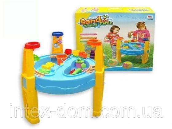 Песочница-стол 8804/M1869, круглая (для воды и песка+игрушки)