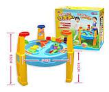 Песочница-стол 8804/M1869, круглая (для воды и песка+игрушки), фото 3