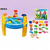 Песочница-стол 8804/M1869, круглая (для воды и песка+игрушки), фото 4