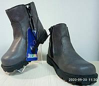 Германия. Разм. 25. Детские ботинки для девочки фирмы Lupilu. Сапожки для девочки