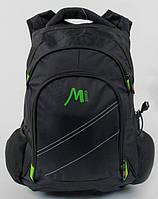 Рюкзак школьный для мальчиков 5,6,7 класс Портфель для школы c USB. Черный
