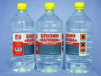 Бензин Калоша (нефрас)